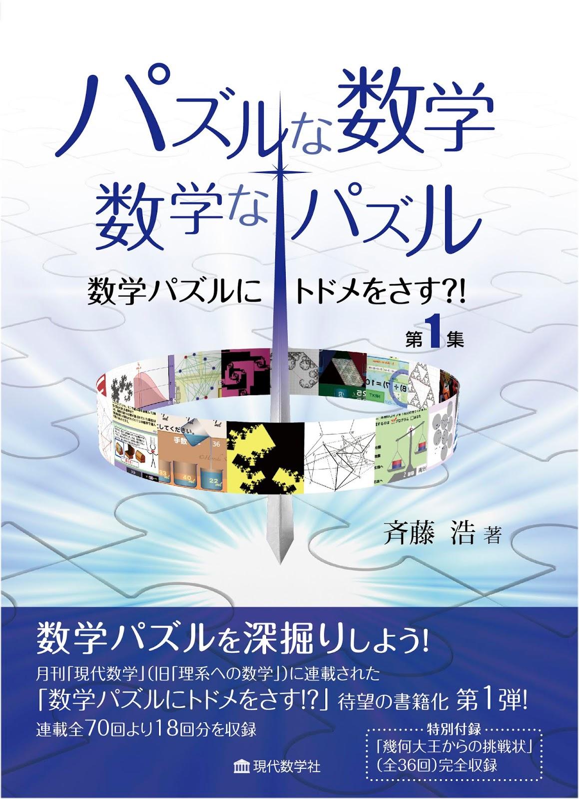 9月の新刊