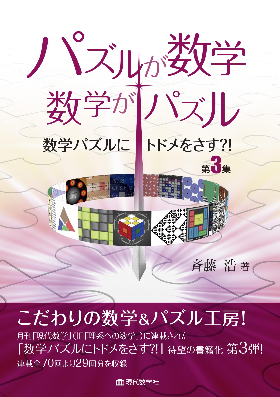 12月の新刊